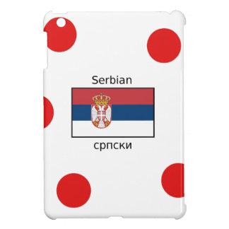 Serbian Language And Serbia Flag Design Case For The iPad Mini