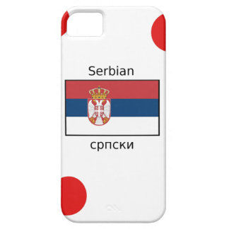 Serbian Language And Serbia Flag Design Case For The iPhone 5