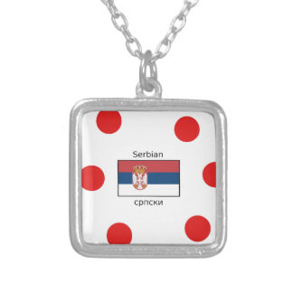 Serbian Language And Serbia Flag Design Silver Plated Necklace