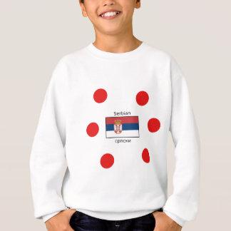 Serbian Language And Serbia Flag Design Sweatshirt