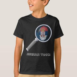 Serbian touch fingerprint flag T-Shirt