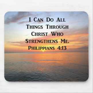 SERENE SUNRISE PHILIPPIANS 4:13 PHOTO SCRIPTURE MOUSE PAD