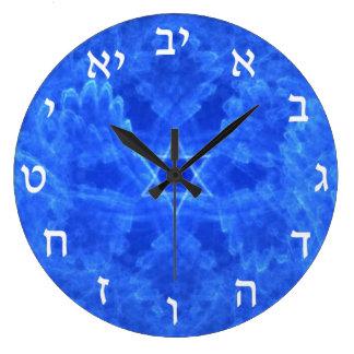Serenity - Hebrew Round Wall Clock