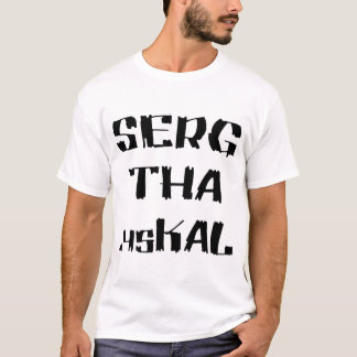 SERG LOGO FRONT - T-Shirt