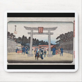Series II Sannō Shrine at Nagatanobaba Mouse Pad