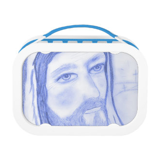 Serious Jesus Lunch Box