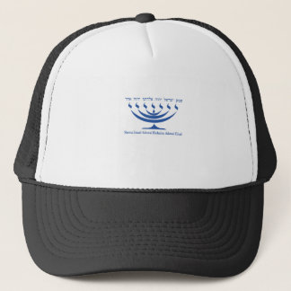 Seven branch menorah of Israel and Shema Israel Trucker Hat