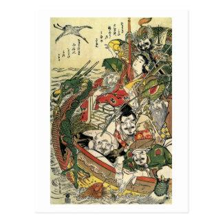 Seven Gods of Good Fortune Hokusai Fine Art Postcard