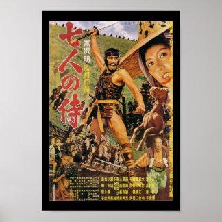 Seven Samurai Vintage Kurosawa Movie Poster