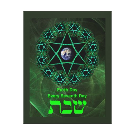 Shabbat - Earth Day Gallery Wrapped Canvas