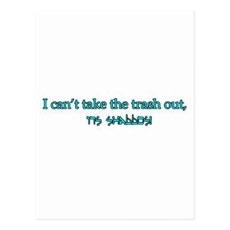 shabbos postcard
