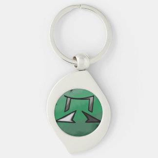 Shadow Affinity Spyral Keychain Silver-Colored Swirl Key Ring