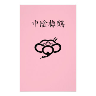 Shadowed crane-shaped plum blossom stationery