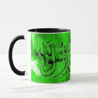 Shahada Allah Islamic mug
