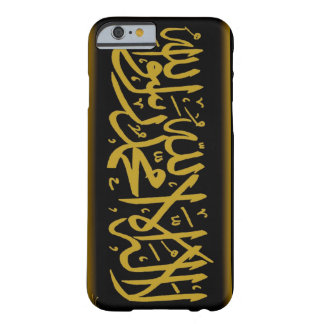 Shahada Islamic Barely There iPhone 6 Case