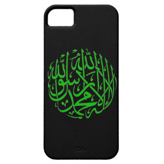 Shahada Islamic Case For The iPhone 5