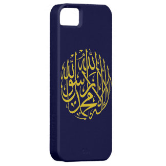 Shahada Islamic iPhone 5 Covers