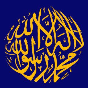 Islam Necklaces & Lockets | Zazzle com au