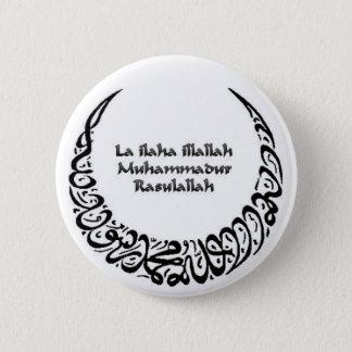 Shahadah 6 Cm Round Badge