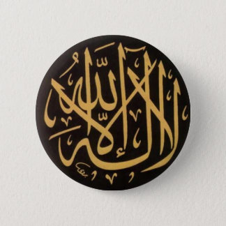 Shahadah Badge