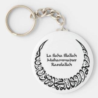 Shahadah Keychain