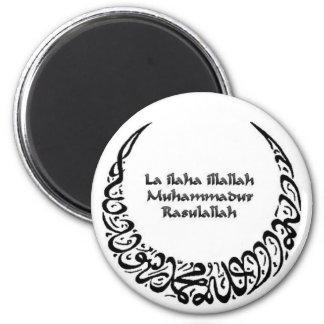 Shahadah Magnet