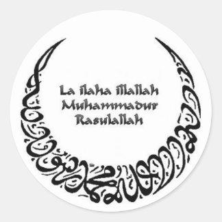 Shahadah Round Sticker