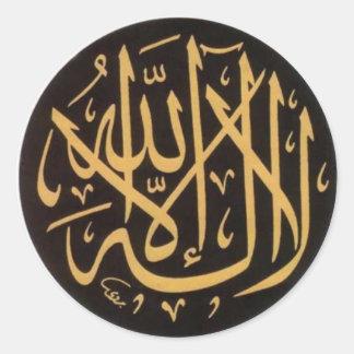 Shahadah Sticker B/G
