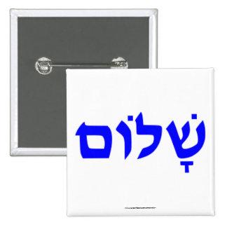 Shalom 15 Cm Square Badge
