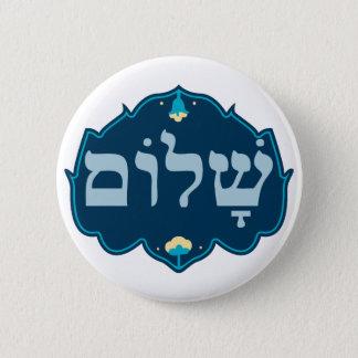 Shalom 6 Cm Round Badge