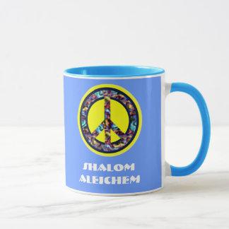 Shalom Aleichem Mug