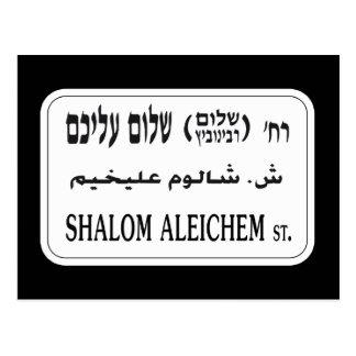Shalom Aleichem Street, Tel Aviv, Israel Postcard