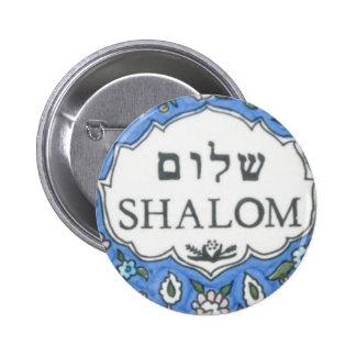 Shalom! Pin