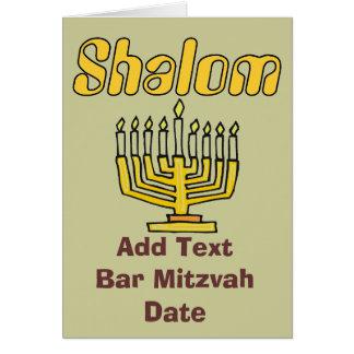 SHALOM Bar Mitzvah edit text Cards