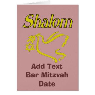 SHALOM Bar Mitzvah edit text Greeting Card