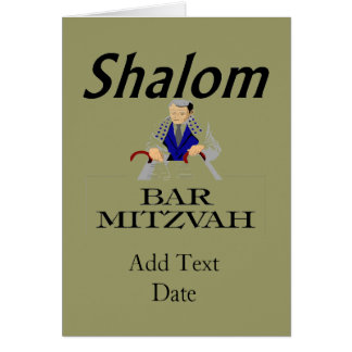 SHALOM Bar Mitzvah edit text Card