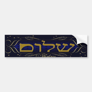 Shalom! Blue & Gold Bumper Sticker