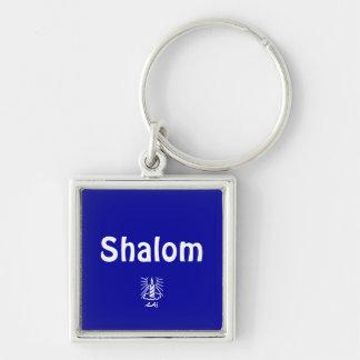 Shalom Blue Square Keychain