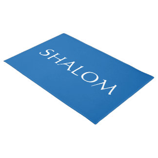Shalom Custom Doormat