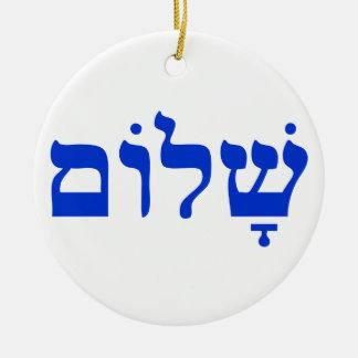 Shalom Ornaments