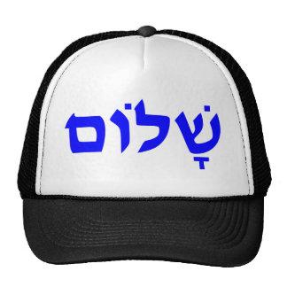 Shalom Hat