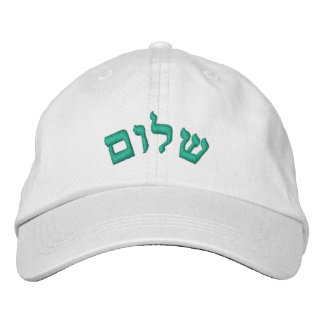 Shalom, Hebrew Embroidered Hat