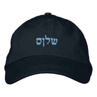 Shalom hebrew embroidered hats