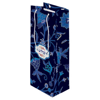 """Shalom"" Hebrew Text Design Passover Wine Gift Bag"