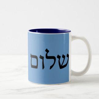 Shalom in Hebrew Mug