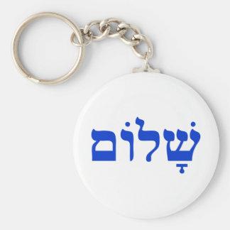 Shalom Keychains