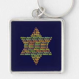 Shalom Key Ring