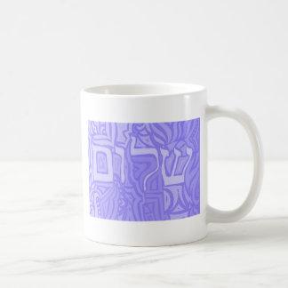 Shalom Basic White Mug