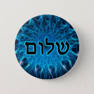 Shalom On Blue Fractal 6 Cm Round Badge
