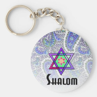 Shalom Paisley blue Key Ring